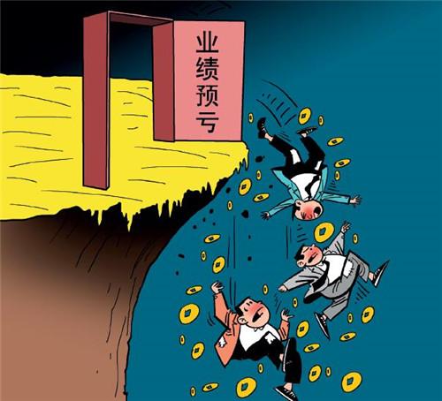 46 视觉中国