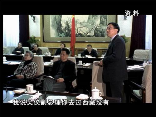2001年2月7日国务院召开第97次总理办公会,审议青藏铁路项目建议书,张国宝代表国家计委进行汇报。
