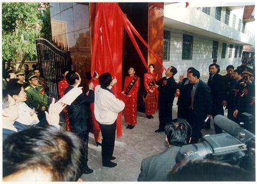 青藏铁路建设指挥部在格尔木揭牌