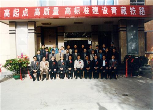 在格尔木与青藏铁路指挥部全体成员合影