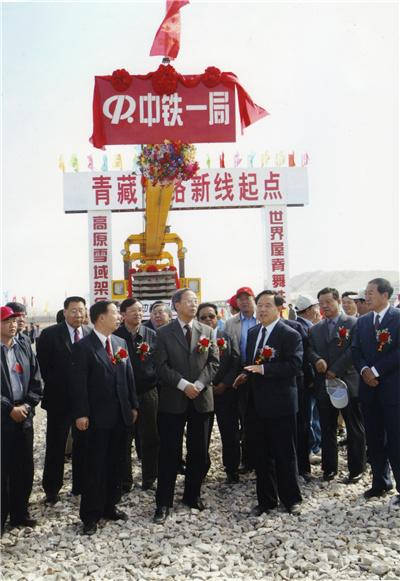 陪同曾培炎副总理视察青藏铁路