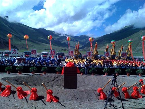 青藏联网工程开工典礼