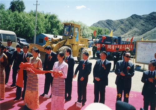 青藏铁路开工典礼在拉萨柳梧隧道口简朴开工
