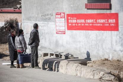 京东还为村民提供了各种工作岗位