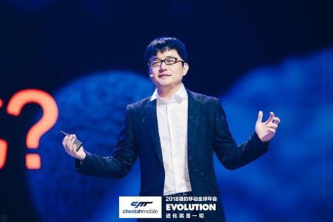 猎豹移动CEO傅盛