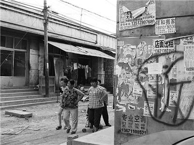 """曾经""""蚁族""""聚居的北京海淀区唐家岭"""