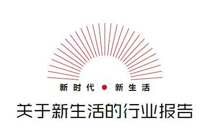 《中国经济周刊》 记者 银昕北京报道