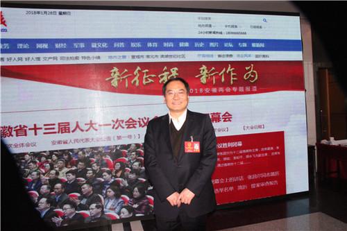 桐城市政府市长陆应平出席省十三届人大一次会议。