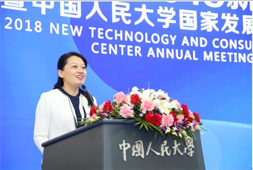 中国人民大学国家发展与战略研究院副院长 王莉丽