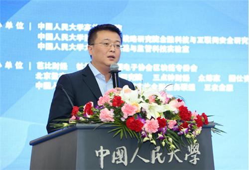 上海非标网络科技有限公司总裁 韩僅