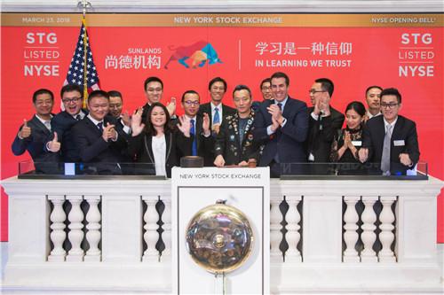 尚德机构登陆纽交所成中国赴美上市市值最大的教育公司