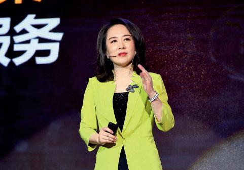 70 敦煌网CEO 王树彤