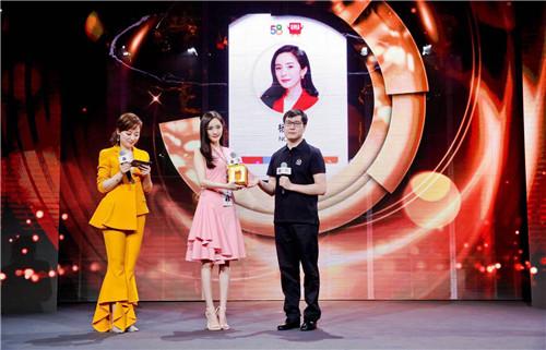 姚劲波为58同城代言人杨幂颁发了_8年优秀员工_的定制工牌