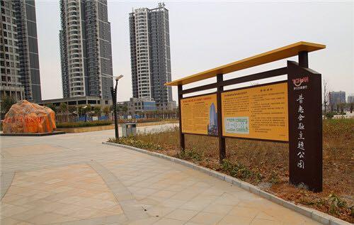 2 伊川农商银行普惠金融公园