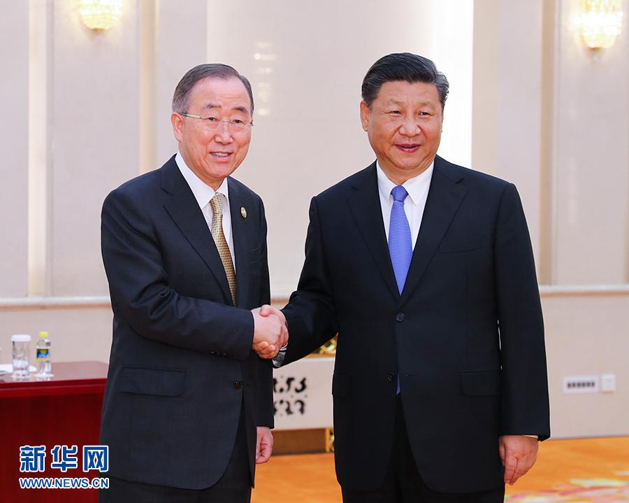 5月15日,国家主席习近平在北京人民大会堂会见博鳌亚洲论坛理事长潘基文。 新华社记者 谢环驰 摄