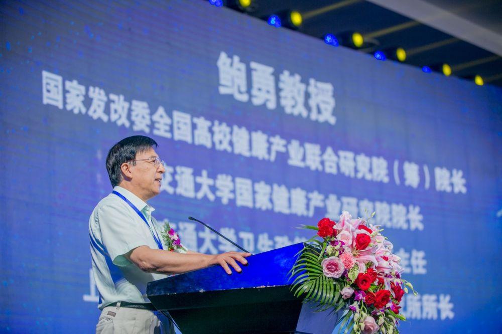 鲍勇教授希望诚铭集团借助国家政策做大做强