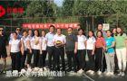 《中国经济周刊》:冠军队诞生记