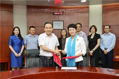 《中國經濟周刊》與北京大學ppp研究中心戰略合作協議簽署儀式在北京大學舉行