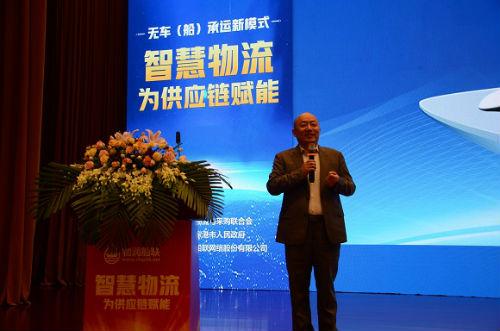 2、物润船联董事长朱光辉在论坛上做主旨演讲陈瑜 摄