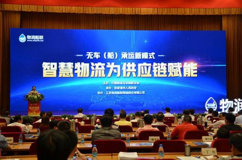 3、中国现代供应链创新与应用高峰论坛分论坛现场 陈瑜 摄