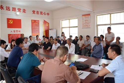 2    5月30日,县委书记李新红到酒后镇翟沟村驻村调研党建扶贫工作
