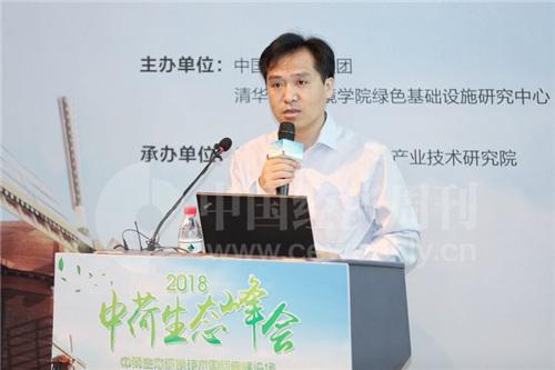 清华大学环境学院副院长刘书明