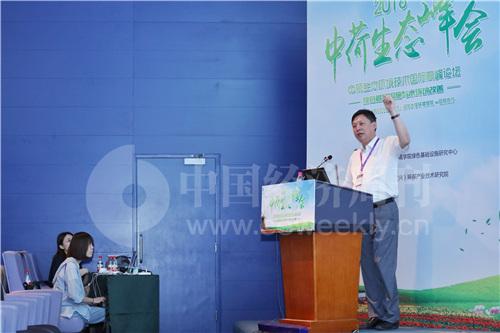 清华大学环境学院教授王凯军