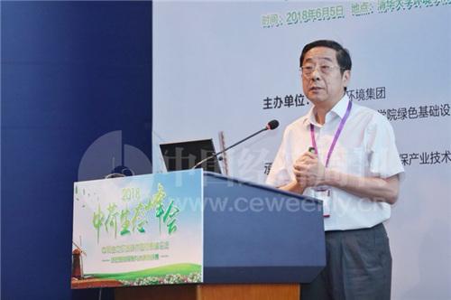 中国土木工程学会水工业分会理事长张悦