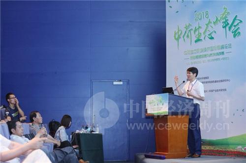 中国水环境集团董事长侯锋