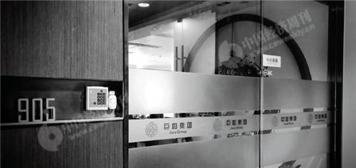55 《中国经济周刊》记者 宋杰 摄