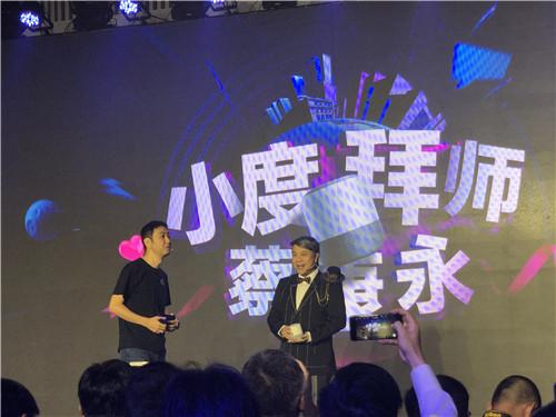 景鲲宣布蔡康永成为_小度智能音箱_的代言人