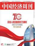 庆祝人民日报创刊70周年