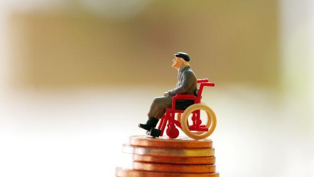 养老保险基金中央调剂制度亮相 富省帮穷省