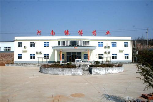 4  河南豫博药业科技有限公司