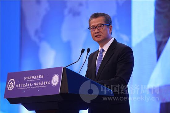 陈茂波 香港特别行政区政府财政司司长