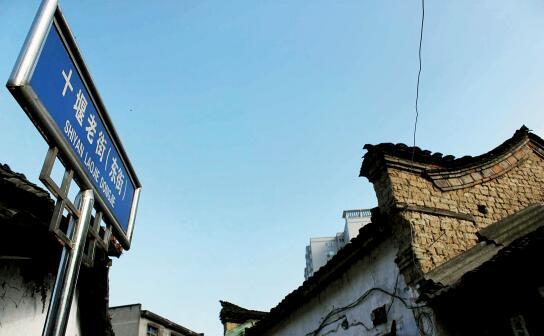 """p22-湖北省十堰市十堰老街,一条十堰老街就是一部厚重的十堰历史,就是车城十堰的""""根""""。 视觉中国"""
