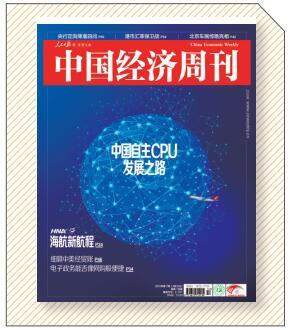 p38-本刊2018年第17期刊发的《海航新航程》主要回顾了海航25年的成长史,并未涉及专访王健时他一吐为快的那些敏感话题。