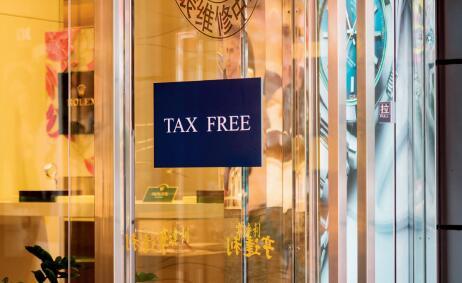 "p74-2015年7月1日,上海一家""退税商店""张贴""TAX FREE""标识。 视觉中国"