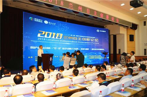 兰州市委书记李荣灿致开幕词。摄影 李开南