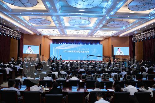 京津冀协同发展论坛 (《中国经济周刊》首席摄影记者 肖翊 摄)