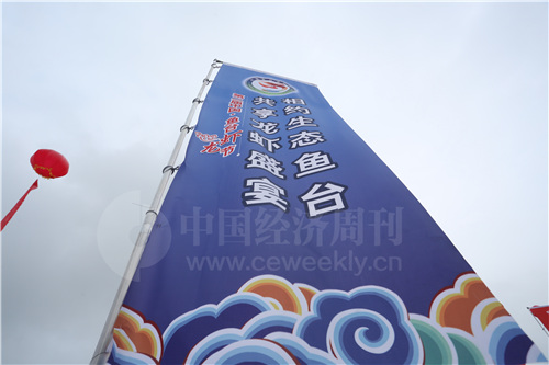 4 第二届中国·鱼台龙虾节在鱼台县龙虾广场举行开幕式,图为开幕式现场。