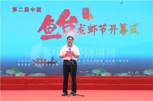 8 第二届中国·鱼台龙虾节在鱼台县龙虾广场举行开幕式,图为开幕式现场。