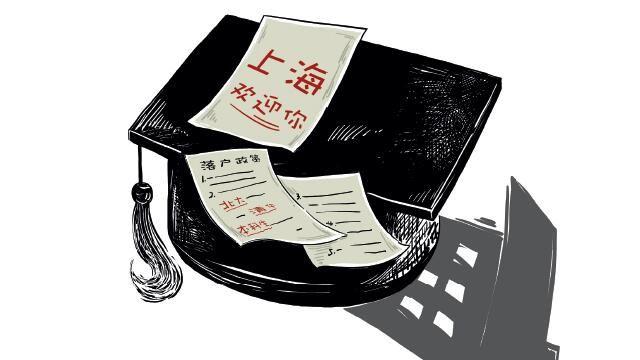 上海会比北京更具人才吸引力吗