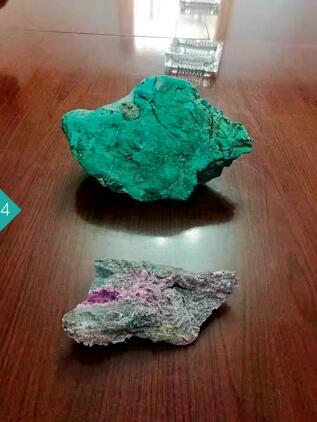p85-铜矿及钴矿样本