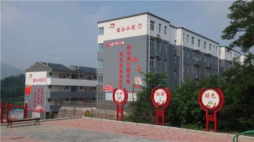 6  石井镇镇区易地扶贫搬迁安置小区