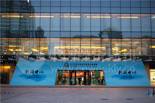 XIAO4266-新闻中心
