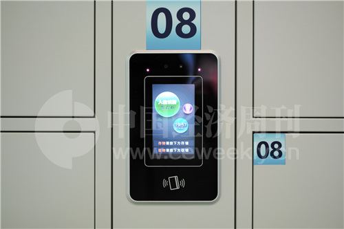 XIAO4318--新闻中心媒体工作区人脸识别储藏柜