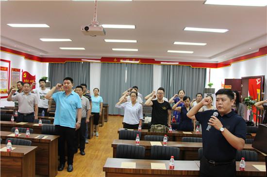 1  长春路街道办事处机关支部主题党日活动