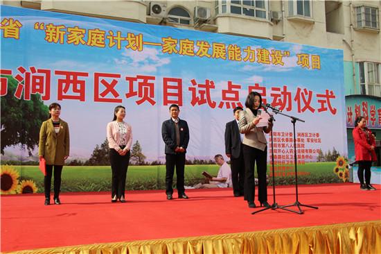 4   长春路街道办事处军安社区被定为河南省新家庭计划试点社区