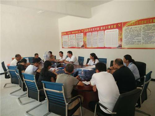 镇督导组在叶庄村反馈问题